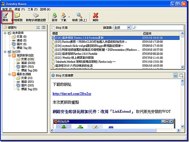 2010-08-01_042021